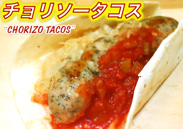 c-tacos